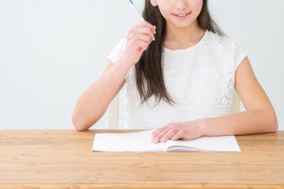 家庭科 宿題 こども
