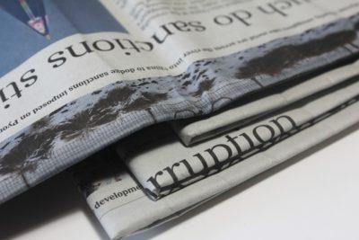家庭科 宿題 掃除道具 新聞紙