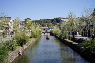 川遊び 岡山 川 自然