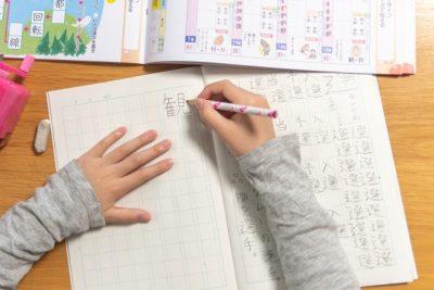 小学生 夏休み 宿題 多い