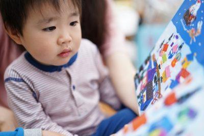 子供 おもちゃ 5歳 絵本