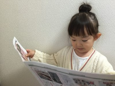 小学生 新聞 夏休み 女の子