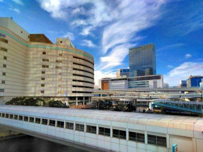 横浜駅 子供 公園 沿線